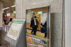 Kaz Senju, Untitled 005, from the series Shinjuku Story, 2018. © Kaz Senju.