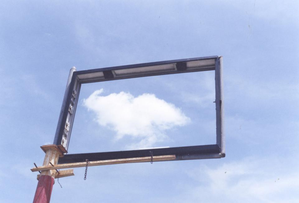 Photo of a billboard